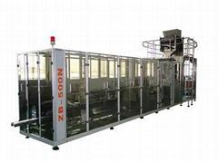 全自动大米真空包装机 (热门产品 - 1*)