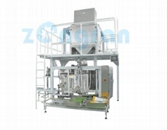 AUTOMATIC BAG FEEDING PACKING MACHINE