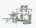 煤采樣包裝機,化工原料采樣包裝機 1
