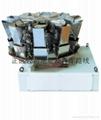 膨化食品专用全自动称量包装机 3