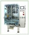 膨化食品专用全自动称量包装机 4