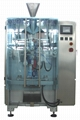 FLAVORING|SPICE|CONDIMENT|PEPPER|GARLIC POWDER PACKAGING MACHINE 3
