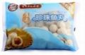 全自動冷凍食品包裝機 2