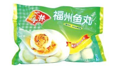 全自動冷凍食品包裝機 3