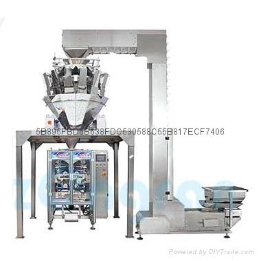 自动组合称包装机