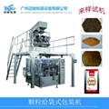 Single head weighing filling machine