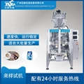Automatic packing machine for veterinary