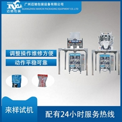 TOY|FRENCH FRIES|DUMPLING| SOYBEAN PACKING MACHINE