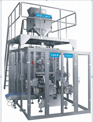 Rice vacuum packaging machine