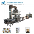 Tablet packing machine 1