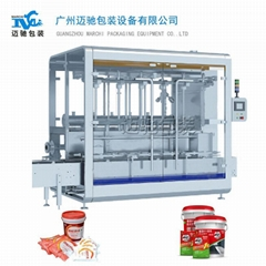 Paint packaging machine