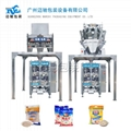 Condiment packing machine