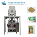 Feed Packaging Machine