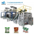 Bag in bag packing machine