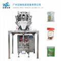 Pieces of packaging machine