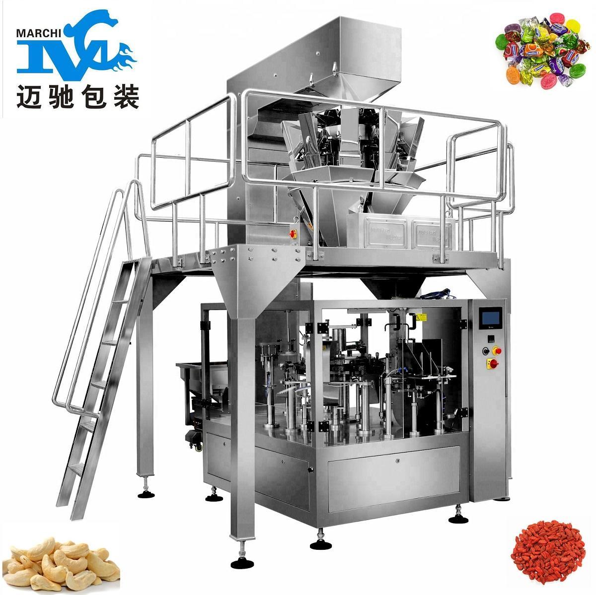 Potato chip packing machine 1