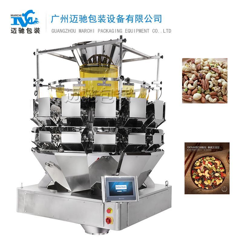 Nut packing machine 1