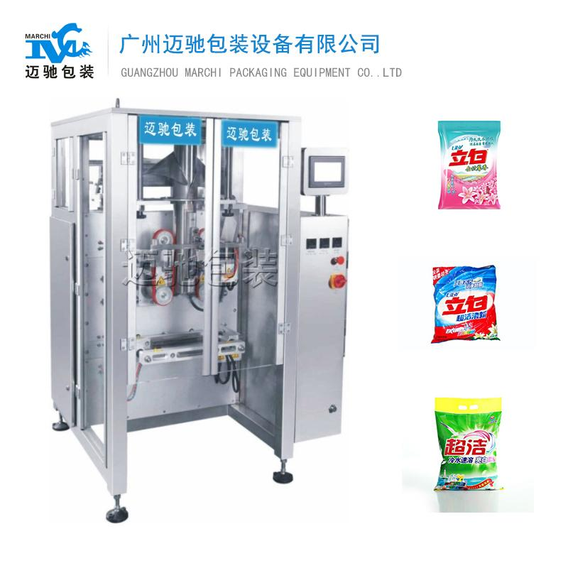 廣州洗衣粉包裝機 1