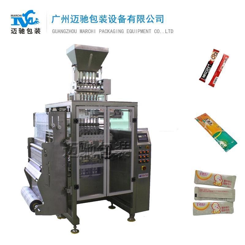 中药粉料多列包装机 1