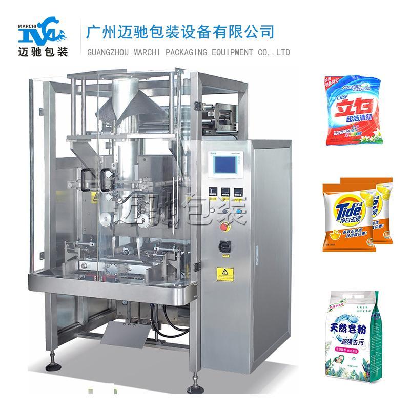 洗衣粉全自动包装机组 1