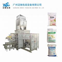 Veterinary medicine packaging machine