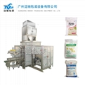 Feed heavy bag packaging production line