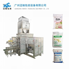 Feed heavy bag packaging production line, fertilizer heavy bag packaging machine