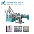 Automatic flour bag packing machine