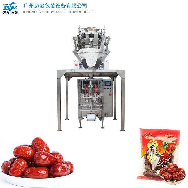 7/5000  Jujube packing machine factory 1
