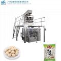 速凍食品包裝機械