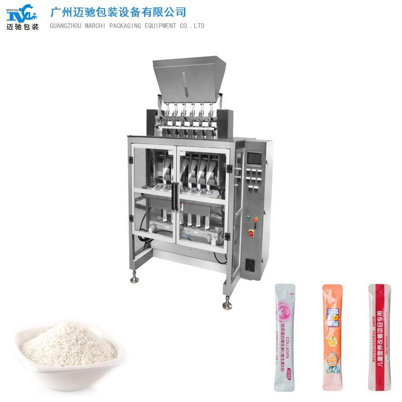 Probiotic powder packaging machine 1