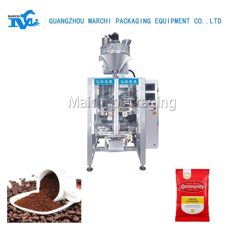 Powder Packaging Machine 1