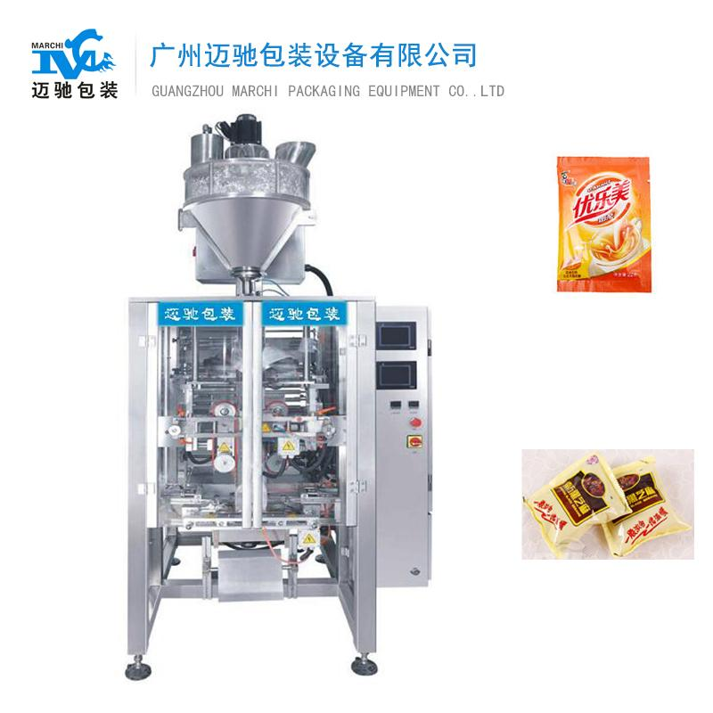 Automatic powder packaging machine 1
