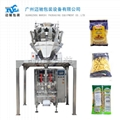 Pellet feed packaging machine