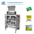Cold granule packing machine