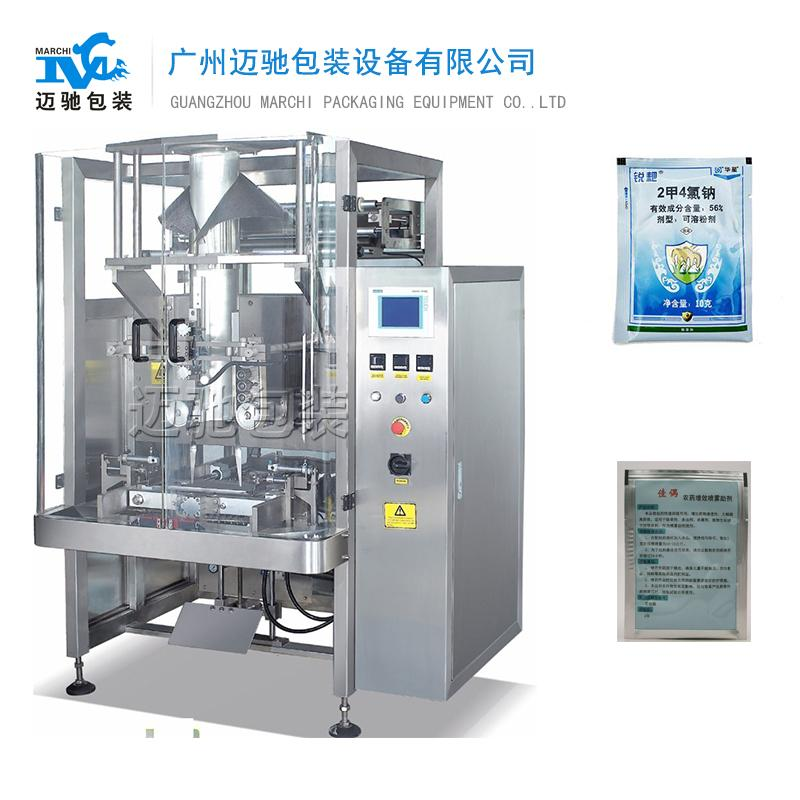 Powder pesticide packaging machine 1