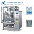 Powder pesticide packaging machine