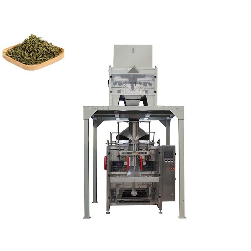 茶叶包装机 1
