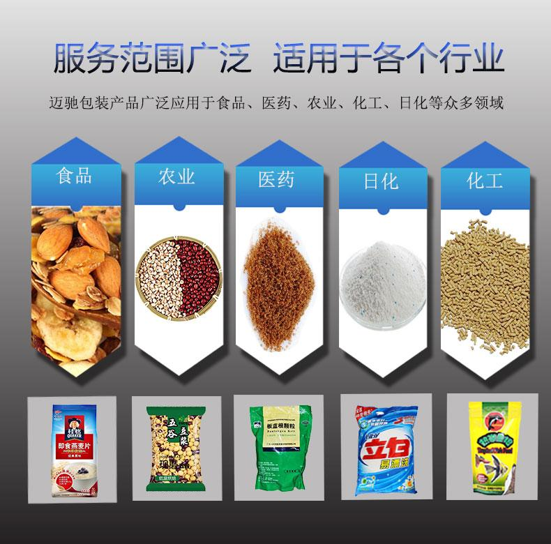 Tea packaging machine 2