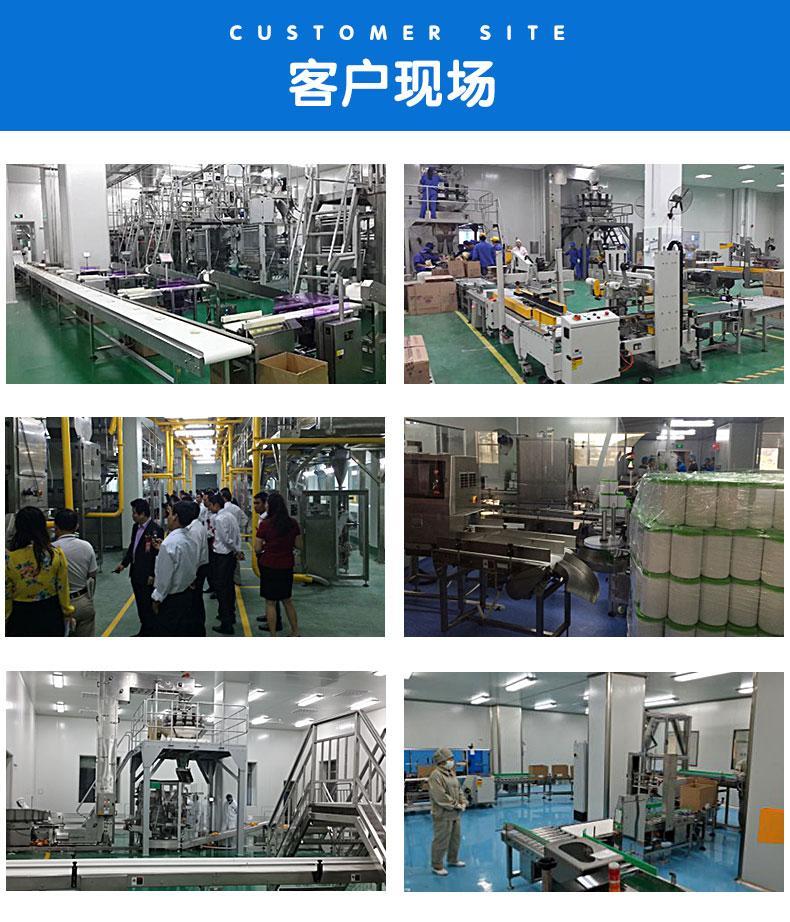 Tea packaging machine 8