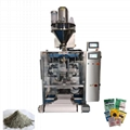 Veterinary medicine packaging machine