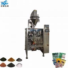 Packaging machine for veterinary medicine powder