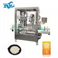 蛋白质粉包装机 1