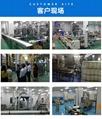 蛋白质粉包装机 6