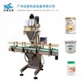 奶粉灌装机