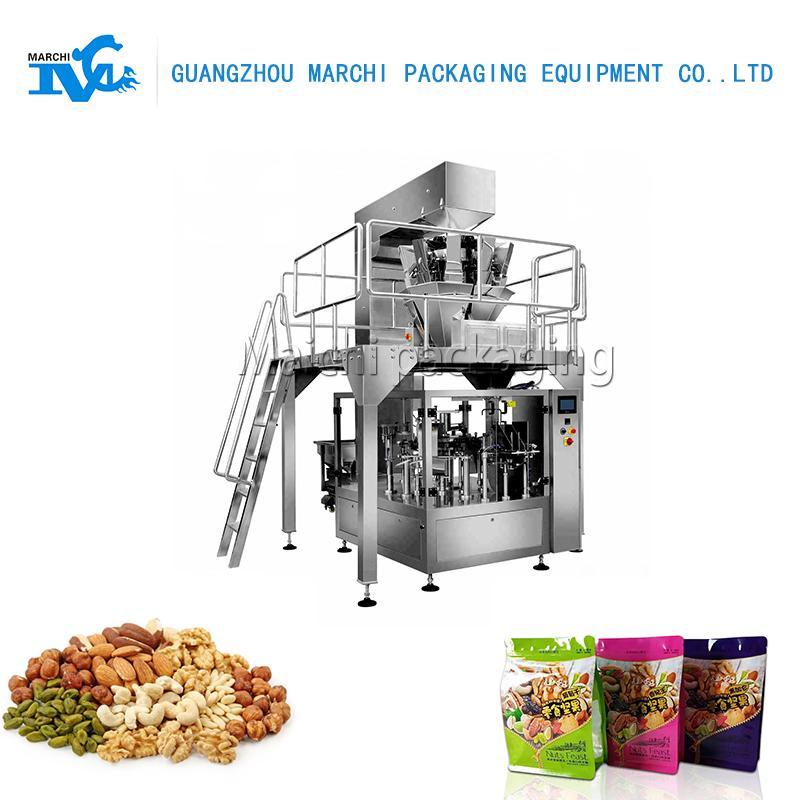 Fully auto bag feeding packaging machine 3