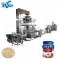 罐裝寵物食品包裝機,寵物零食自動灌裝機 罐裝寵物食品包裝機 2