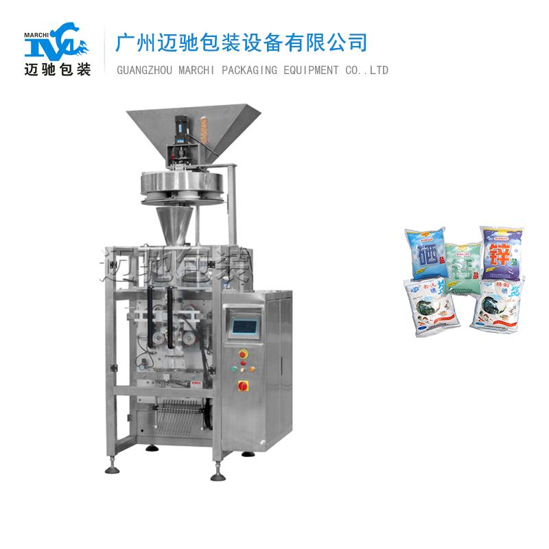 METAL MINERAL CHEMICAL PACKAGING MACHINARY 1