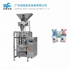 METAL|MINERAL|CHEMICAL PACKAGING MACHINARY