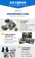 METAL MINERAL CHEMICAL PACKAGING MACHINARY 3